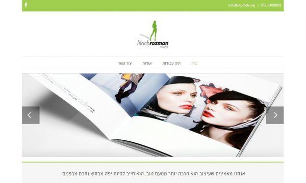 lilachrozman-site
